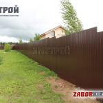 Podberezy-zabor-kirov4