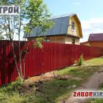 Zabor-Paginka
