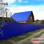 Zabor-Paginka-sadi6