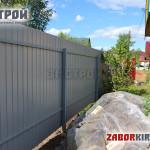 Zabor-Paginka3