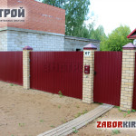 Zabor-profnastil-kirpich-Depovskaya4