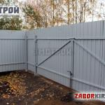 Zabor-Borovinka2