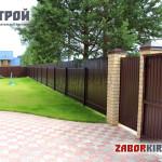 Zabor-Vorobiynie-prudi13