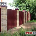 Zabor-profnastil-kirpich-Depovskaya5